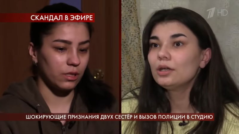 Пусть говорят: выпуск 10.06.2020 – Шокирующие признания двух сестер и вызов полиции в студию