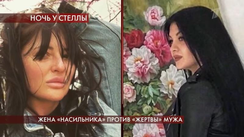 Пусть говорят: выпуск 21.05.2020 – Жена «насильника» против «жертвы» мужа