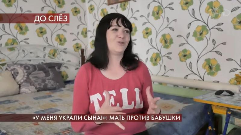 Пусть говорят: выпуск 25.05.2020 – «У меня украли сына!»: мать против бабушки