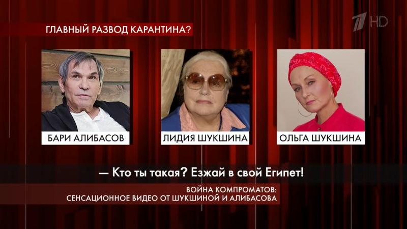 Пусть говорят: выпуск 28.04.2020 – Сенсационное видео от Шукшиной и Алибасова