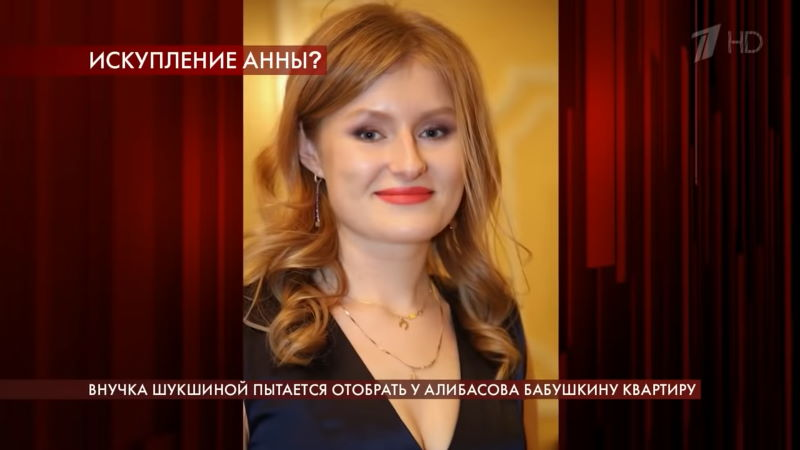 Пусть говорят: выпуск 28.05.2020 – Внучка Шукшиной пытается отобрать у Алибасова бабушкину квартиру