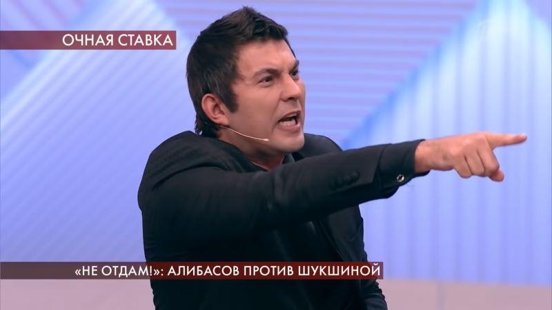 Пусть говорят: выпуск 29.04.2020 – Не отдам! Алибасов против Шукшиной