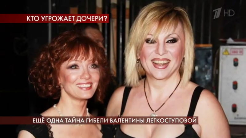 Пусть говорят 19.08.2020 – Еще одна тайна гибели Валентины Легкоступовой