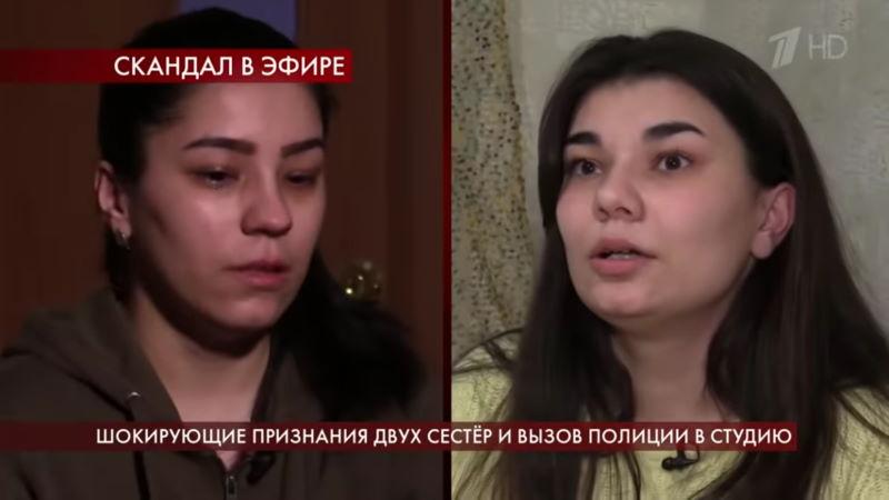 Пусть говорят 20.08.2020 – Шокирующие признания двух сестер и вызов полиции в студию