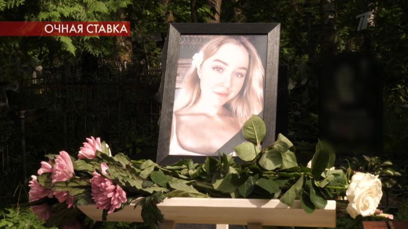 Пусть говорят: выпуск 27.08.2020 – Послание после смерти: погибшая блогер — о своих «врагах»