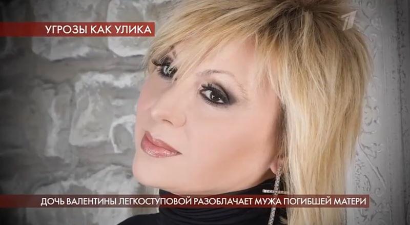 Пусть говорят: выпуск 31.08.2020 – Дочь Валентины Легкоступовой разоблачает мужа погибшей матери