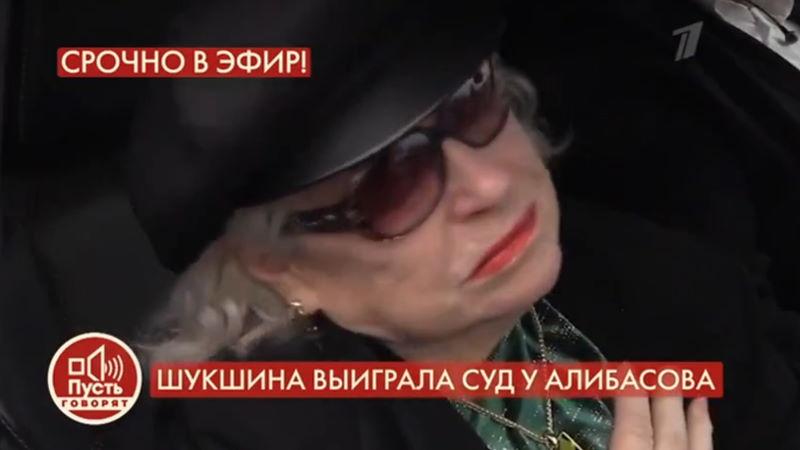 Пусть говорят 14.10.2020 – Шукшина выиграла суд у Алибасова
