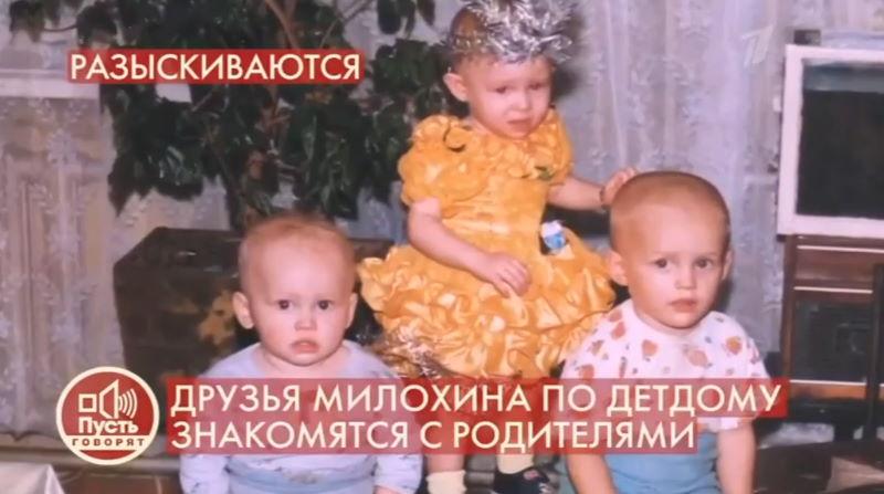 Пусть говорят: выпуск 16.03.2021 – Друзья Милохиных по детдому знакомятся с родителями