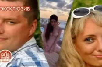 Пусть говорят: выпуск 27.04.2021 – Жена «жениха»: ее правда о звездном романе Анастасии Макеевой