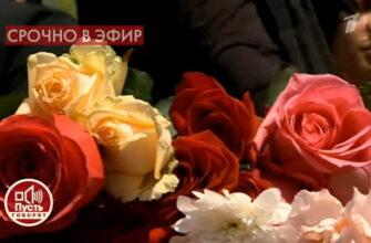 Пусть говорят: выпуск 17.05.2021 – Расследование трагедии в Казани