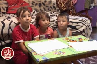 Пусть говорят: выпуск 22.06.2021 – «Верните нашу маму!»: первая встреча с детьми за 5 лет