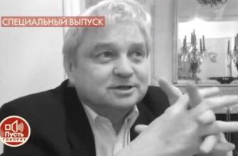 Пусть говорят: выпуск 23.08.2021 – Кто виновен в гибели бывшего мужа Аллы Пугачевой?